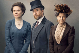 Howards End (BBC)